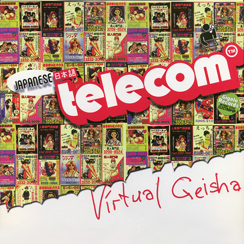 JAPANESE TELECOM - Virtual Geisha - Album - International Deejay Gigolo Record - electro - Gerald Donald - Drexciya